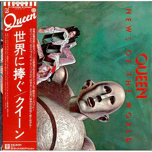 Queen – News Of The World (Japan)