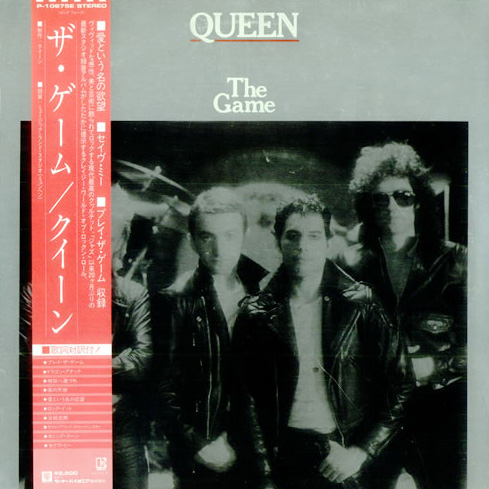 Queen – The Game (Japan)