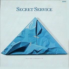 Secret Service – Aux Deux Magots