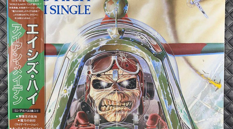 Iron Maiden ‎– Aces High (12″)