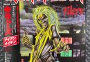 Iron Maiden ‎– Killers (Япония)